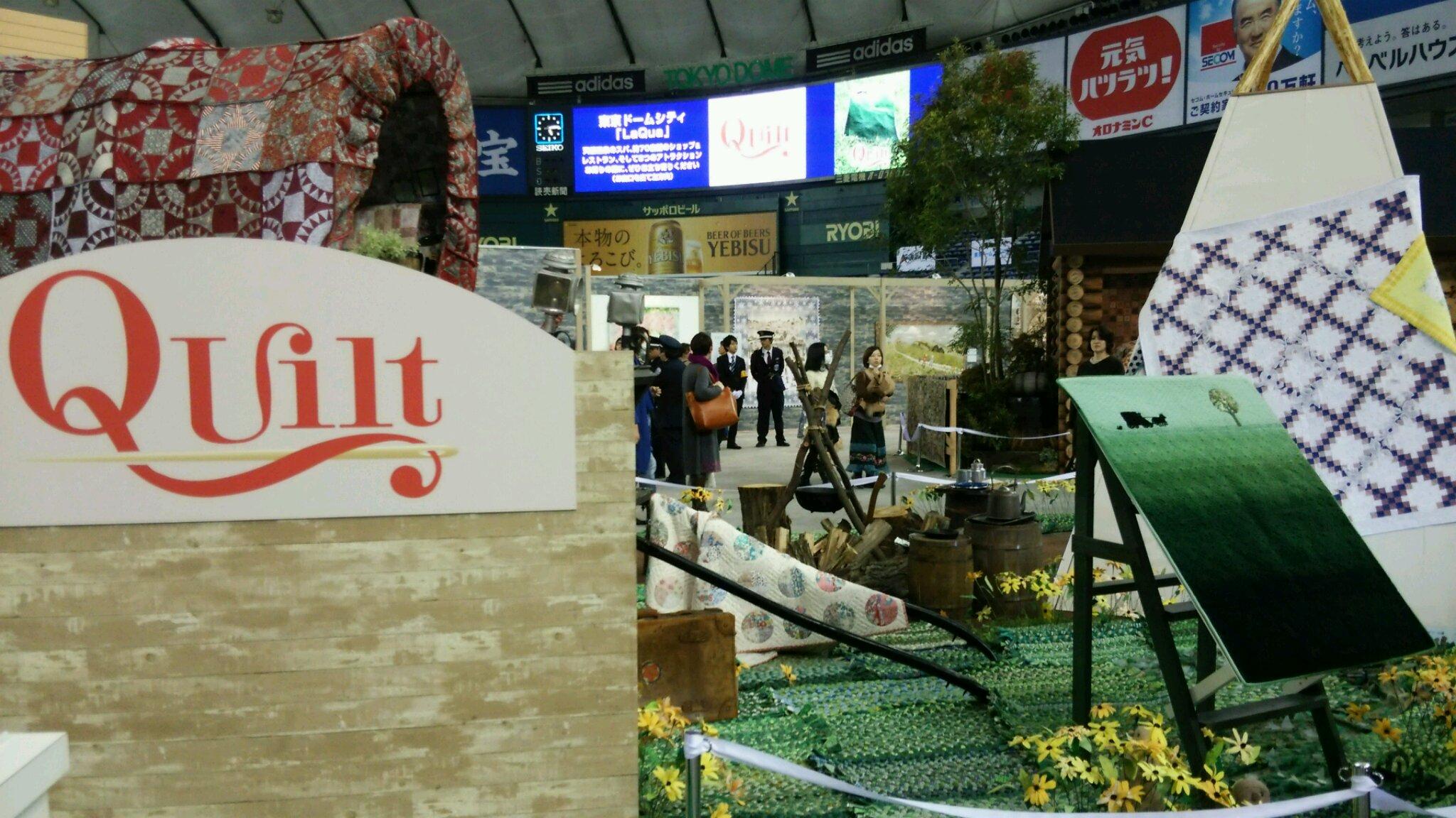 東京国際キルトフェスティバル